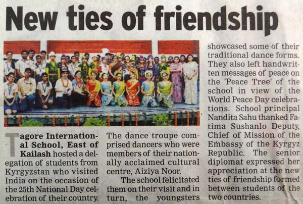 New-Ties-Friendship
